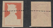1924 USSR. Gold standard. SC 22. Stamp imperforated 1 ruble par With annulater.