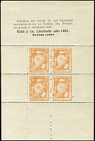 Tierra del Fuego 1891, Julio Popper's private mail stamp issue: Colour proofs
