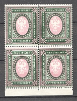 1917-19 Russia Block of Four 7 Rub (Shifted Rose Color, Print Error, MNH/MLH)