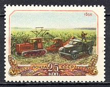 1956 Agriculture of the USSR 25 Kop (Print Error, Red Spot under `9`, MNH)