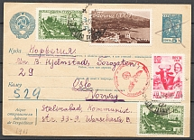 1940 USSR Reich Censored Postcard Card Stalinabad - Oslo (Norway)