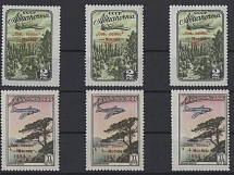 1955. No. 1755-1756, three sizes of overprints, MNH. There is no type III.