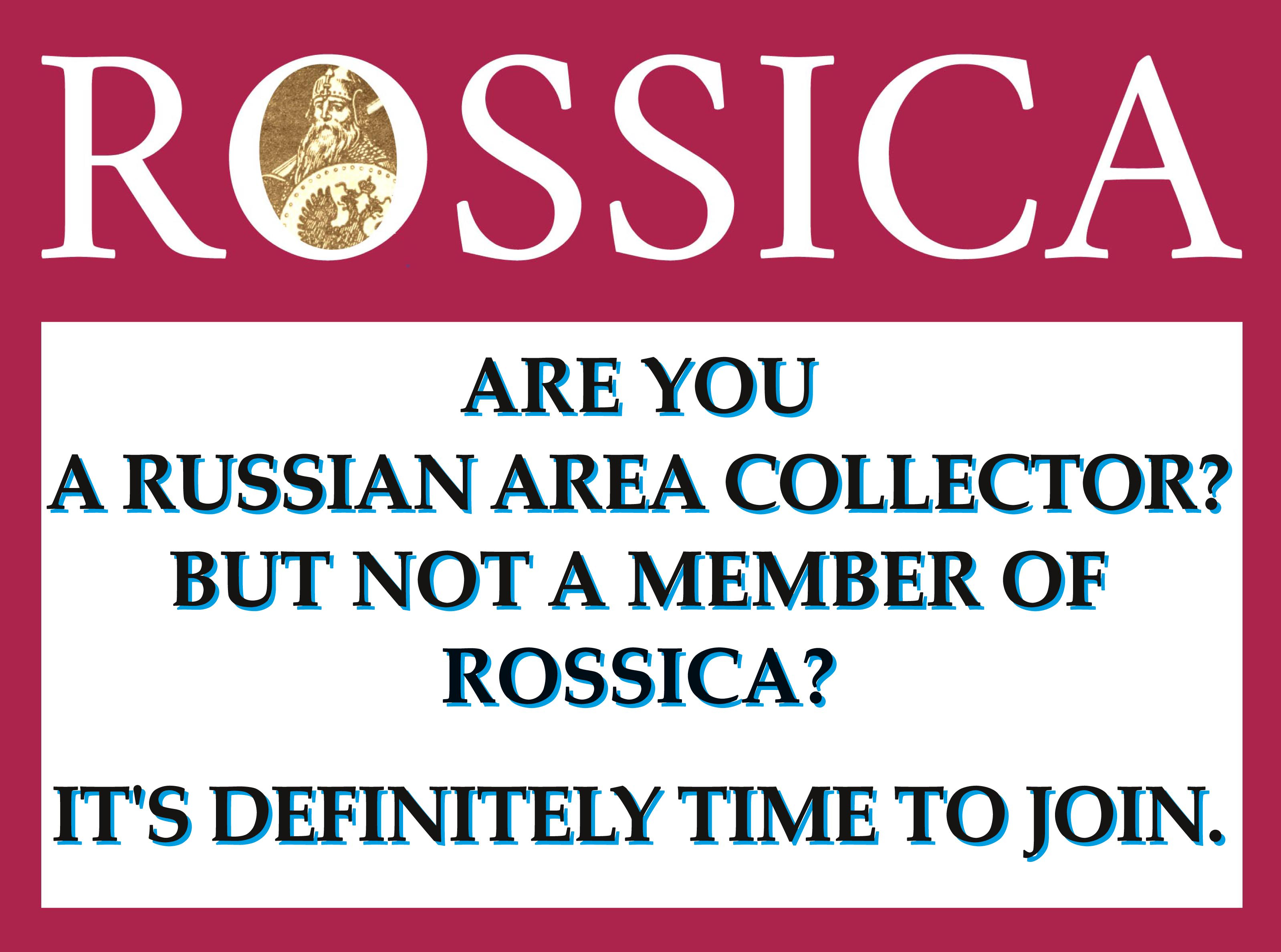Rossica Society Journal - Know More about Russian Philately!